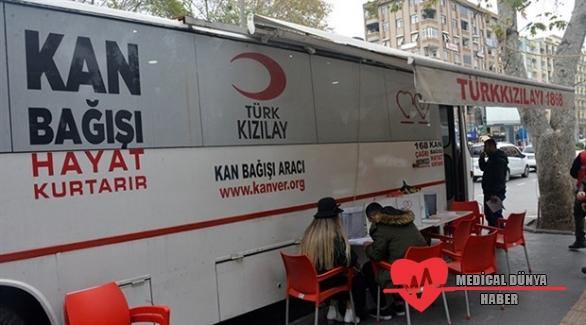 Bayrampaşa Belediyesi'nden Kızılay'a Kan Bağışı desteği